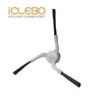 Levý boční kartáček pro robotické vysavače iCLEBO Home, Smart